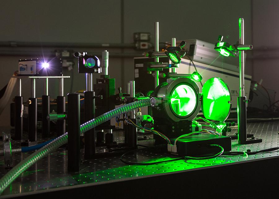 Laser tecnológico